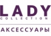 ООО Lady Collection