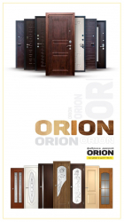 ипп Orion